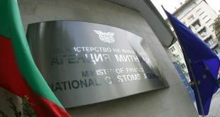 Агенция Митници