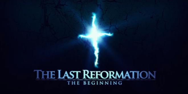 """Филмът """"Последната реформация"""""""