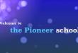 Училище за пионери