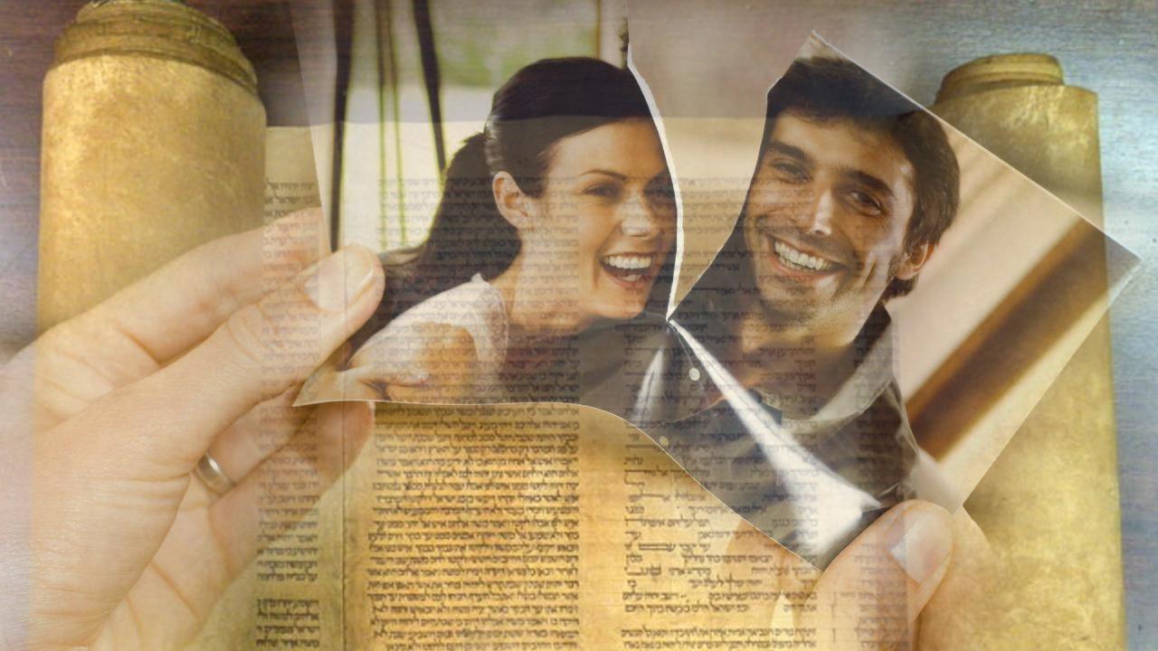 Резултат с изображение за повторний брак